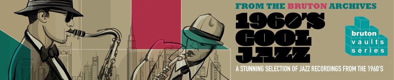 1960s cool jazz