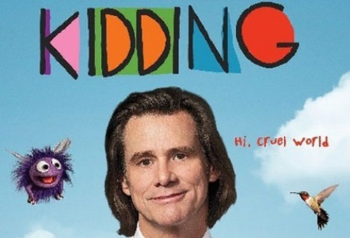 Hear us in Kidding
